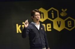 「入れたら忘れる」を徹底 kintone導入で効率化を成し遂げた、熊本本拠の会社の挑戦