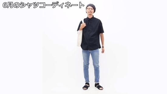 短パン 半袖 北海道民が薄着の理由!冬は家で半袖短パン、女子高生は生足で外に!