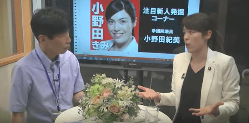 「国籍や生活保護の理不尽をぶっ壊す」自民・小野田氏が語る、正直者がバカを見ない社会とは?