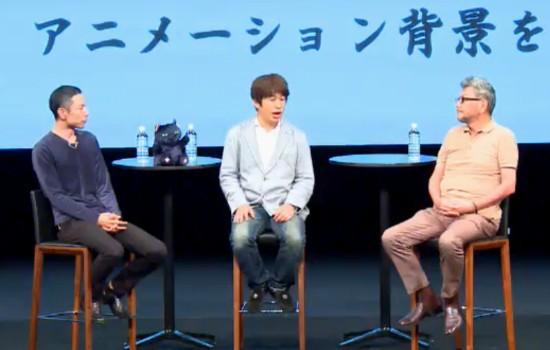 ジブリスタッフ離散を阻止 庵野×川上量生×ポノック西村が語った新スタジオ設立の舞台裏