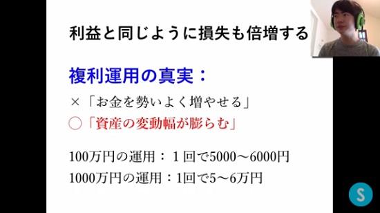 kabuyoho24_06