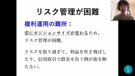 kabuyoho24_08