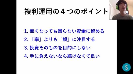kabuyoho24_09
