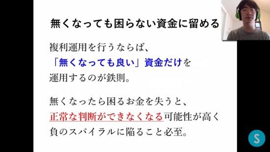 kabuyoho24_10
