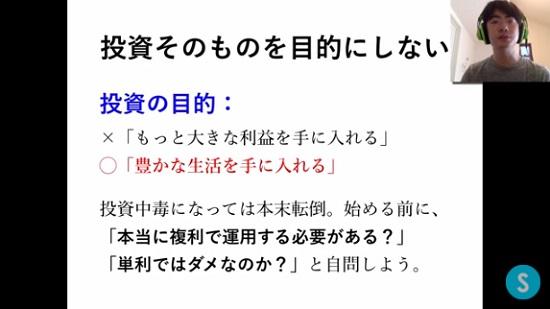 kabuyoho24_12
