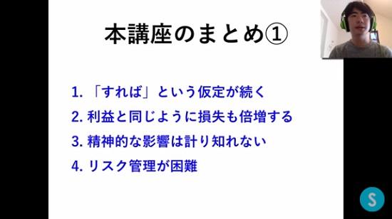 kabuyoho24_14