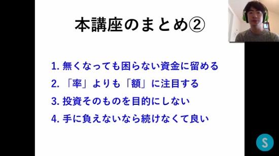 kabuyoho24_15