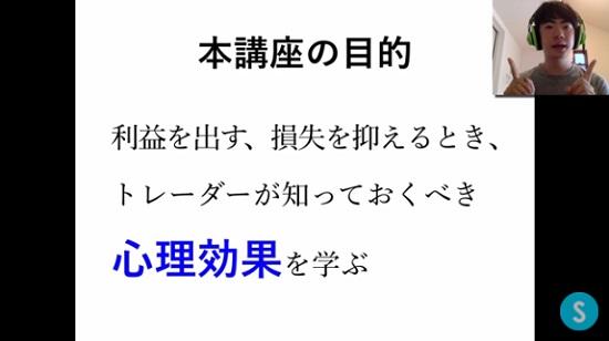 kabuyoho25_02