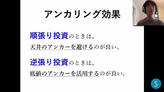 kabuyoho25_05