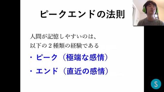kabuyoho25_06