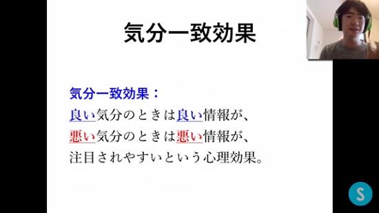 kabuyoho25_08