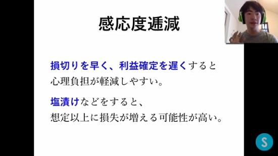 kabuyoho25_12