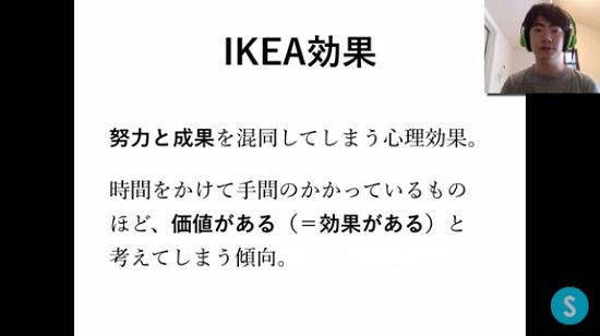 kabuyoho25_13