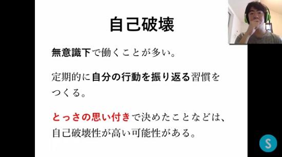 kabuyoho25_16