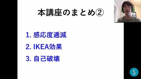 kabuyoho25_18