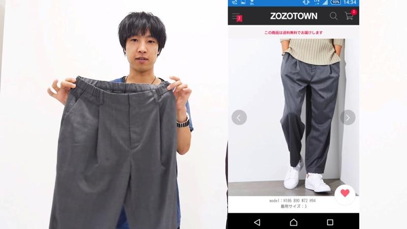 """ファッションバイヤーが""""ちょっと高い""""ワイドパンツを激推しする理由"""