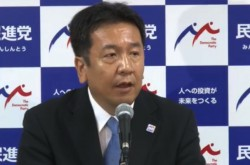 【全文】枝野幸男氏、党代表選出馬の動機は「危機感と怒り」 会見で決意表明