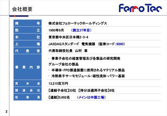 ilovepdf_com-1_R