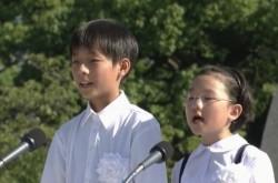 【書き起こし】原爆投下前、「一緒に創るはずだった未来がありました」夏の広島、子どもたちが平和への誓い