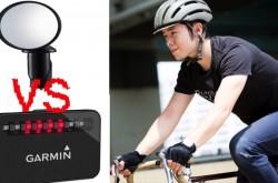 自転車通勤をもっと安全に! 2つのセーフティグッズ、おすすめはどっち?