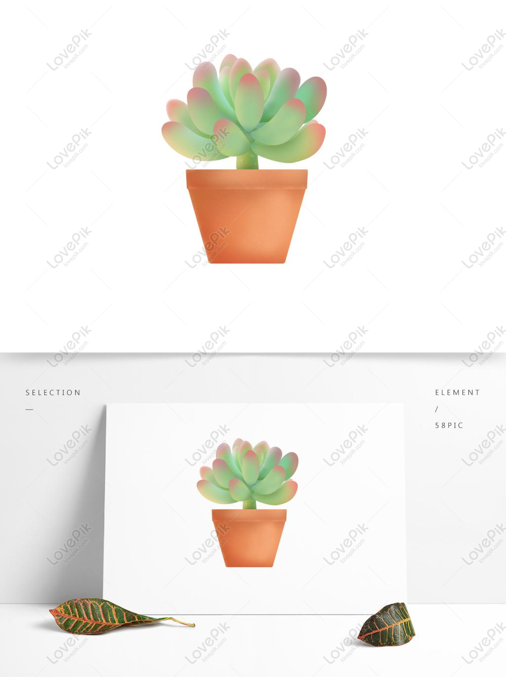 Green Plant Hand Painted Succulents Psd Images Free Download 1369 1024 Px Lovepik Id 732333021