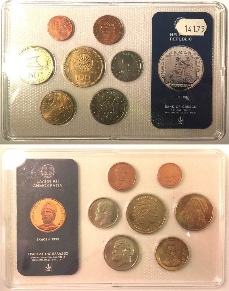 Mint Set 1993 Griechenland Greece 1993 Mint Set Rare 29139 Bu
