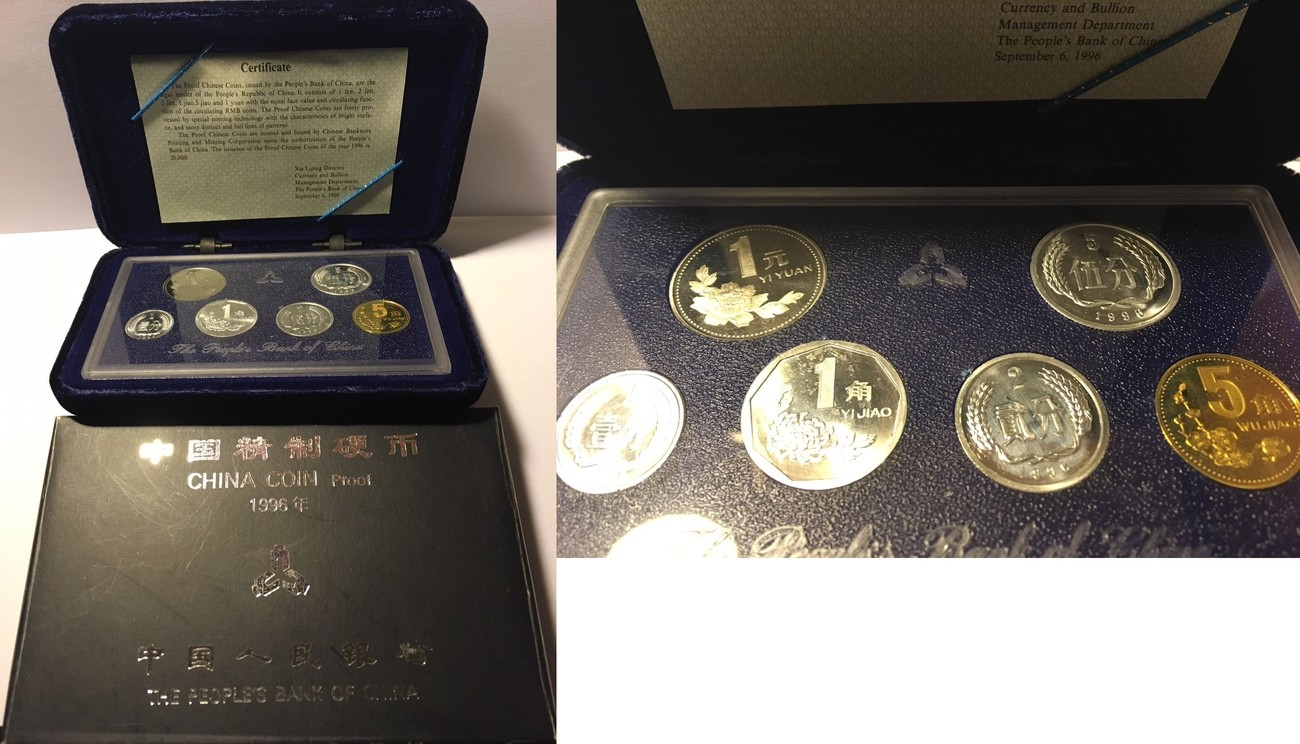 Cash Pool Frankreich 1996 China China 1996 Proof Set Rare 30297 Proof
