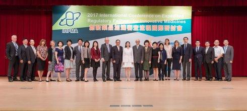 會議紀錄-創新藥品加速審查流程國際研討會