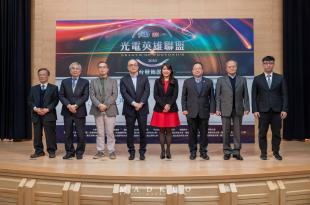 活動攝影-光電英雄聯盟發表會