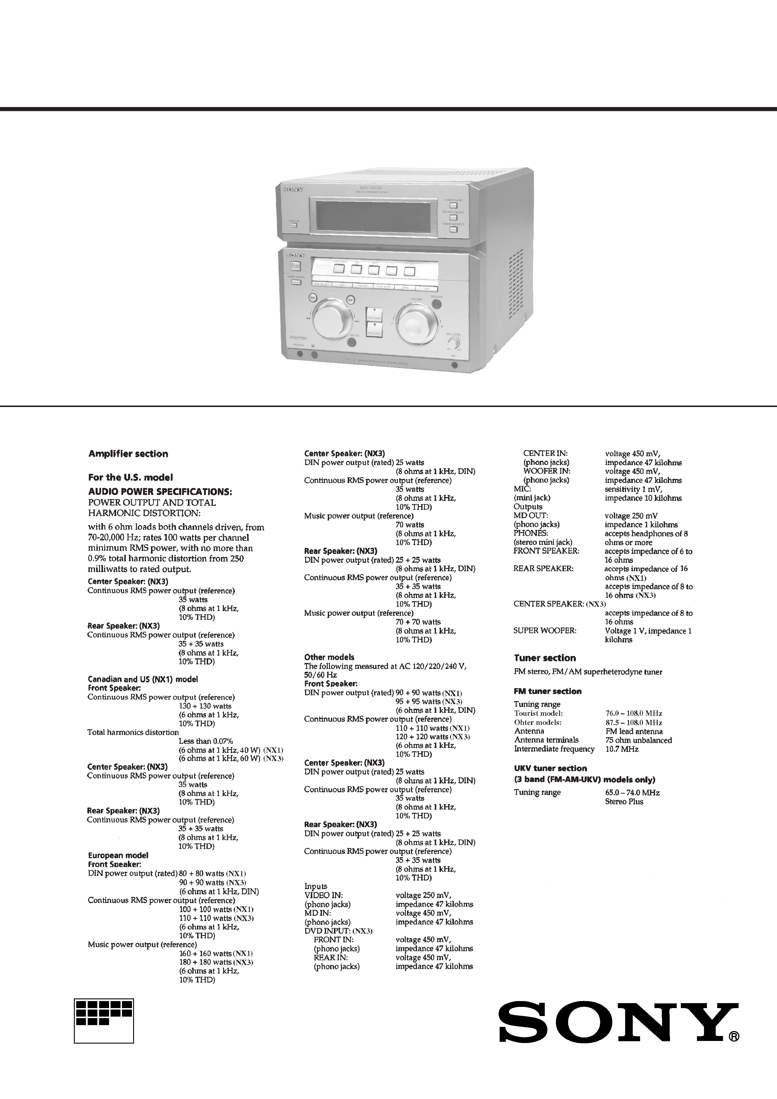 aep wiring diagram