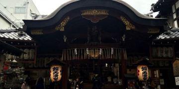 京都旅遊景點 二訪「錦天滿宮」@錦市場