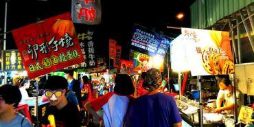 台中東區夜市|來去逛旱溪夜市
