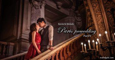 【Wedding】浪漫巴黎海外婚紗PartIV|遇見極致奢華又充滿神秘感的巴黎歌劇院(加尼葉歌劇院)