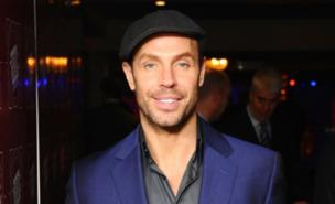 Jason Gardiner has left DOI after six seasons (PA)