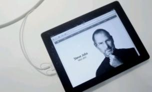 Apple, iPad 3