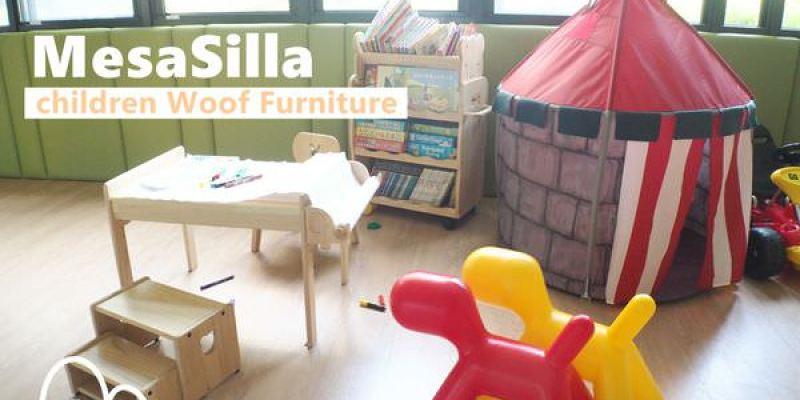 MesaSilla多功能自主收納推車。兒童書櫃也能成為家事小幫手(一車五用紀錄分享)