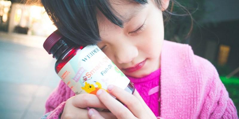 讓【威德WEIDER】SmartQ小魚球守護兒童的健康,嬰幼兒及孕婦補充魚油的安心選擇!