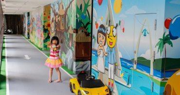 宜蘭x住宿 |蘭城晶英酒店Silks Place Yilan。芬朵奇堡讓孩子玩到不想回家(房間篇)