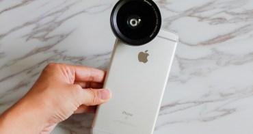 3C開箱 |Bomgogo Govision L3霸氣進化超廣角微距手機大鏡頭。手機拍照必備