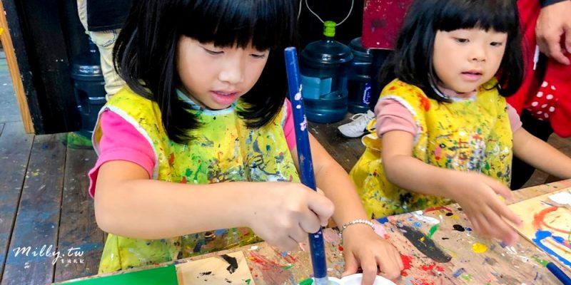 台中x景點│老樹根魔法工坊。親子DIY動動手一起彩繪獨一無二木工作品
