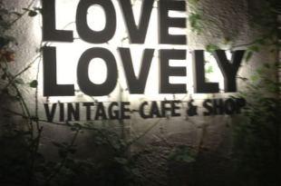 【美食】台北 – 無意間發現的可愛人氣小店Love Lovely 美好生活古董行