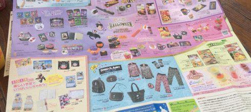 【美食】東京 - 海洋迪士尼之又可愛又好吃的園區食物