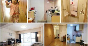 airbnb日本東京巢鴨住宿心得,airbnb東京住宿推薦,東京親子民宿推薦
