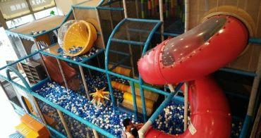 【台北內湖親子餐廳】大晴天輕食親子餐廳,2樓高的旋轉溜滑梯+超大型扭蛋機