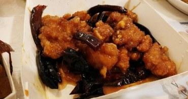 [松山區便當推薦]百里香蚌麵~美味平價快炒簡餐,台北外帶美食推薦