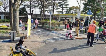 [東京親子景點]今井兒童交通公園,免費好玩有特色的親子景點