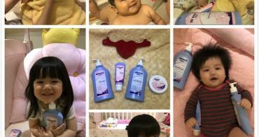[育兒好物] 德國sanosan珊諾全系列護理-寶寶洗髮沐浴露+寶寶潤膚乳液+屁屁膏