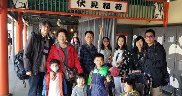 2018京都親子旅遊行程規劃~京都奈良親子自由行景點行程