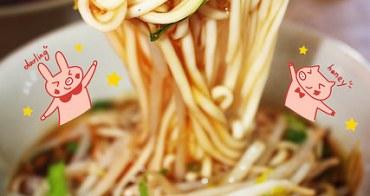宜蘭南澳美食 | 烏醋麵 蘇花公路最新健康美食 安打食品特產 剝皮辣椒