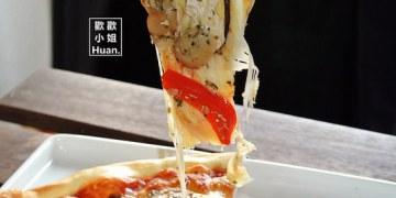 捷運東門站美食 | Copoka PIZZA 手工窯烤披薩 永康商圈平價PIZZA外帶